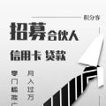 海天盛筵精品服饰店http://htsyjpfsd.taobao.com