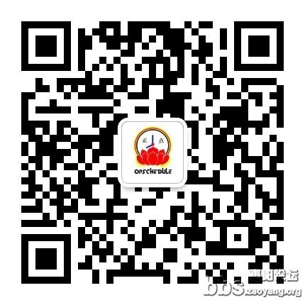 微信图片_20200906145643.jpg